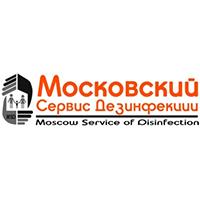 Уничтожение клопов биологическими препаратами без запаха в Москве